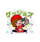 動く!頭文字「ほ」女子専用/100%広島女子(個別スタンプ:10)