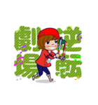 動く!頭文字「ほ」女子専用/100%広島女子(個別スタンプ:11)