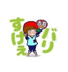 動く!頭文字「ほ」女子専用/100%広島女子(個別スタンプ:15)