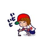 動く!頭文字「ほ」女子専用/100%広島女子(個別スタンプ:16)