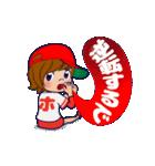 動く!頭文字「ほ」女子専用/100%広島女子(個別スタンプ:17)