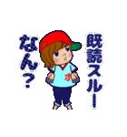 動く!頭文字「ほ」女子専用/100%広島女子(個別スタンプ:19)