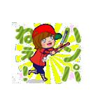 動く!頭文字「ほ」女子専用/100%広島女子(個別スタンプ:20)