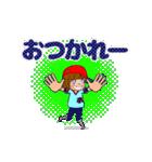 動く!頭文字「ほ」女子専用/100%広島女子(個別スタンプ:22)