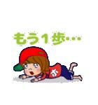 動く!頭文字「ほ」女子専用/100%広島女子(個別スタンプ:23)
