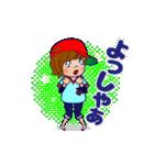 動く!頭文字「ほ」女子専用/100%広島女子(個別スタンプ:24)