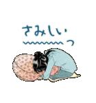 クローバー&クローバーtrèfle(稚野鳥子)(個別スタンプ:07)