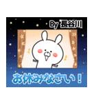 (40個)長谷川の元気な敬語入り名前スタンプ(個別スタンプ:04)