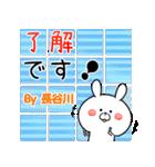 (40個)長谷川の元気な敬語入り名前スタンプ(個別スタンプ:05)