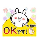 (40個)長谷川の元気な敬語入り名前スタンプ(個別スタンプ:06)