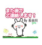 (40個)長谷川の元気な敬語入り名前スタンプ(個別スタンプ:09)