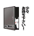 (40個)長谷川の元気な敬語入り名前スタンプ(個別スタンプ:10)