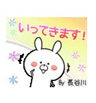 (40個)長谷川の元気な敬語入り名前スタンプ(個別スタンプ:23)