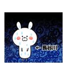 (40個)長谷川の元気な敬語入り名前スタンプ(個別スタンプ:27)