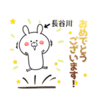 (40個)長谷川の元気な敬語入り名前スタンプ(個別スタンプ:30)