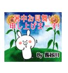 (40個)長谷川の元気な敬語入り名前スタンプ(個別スタンプ:34)