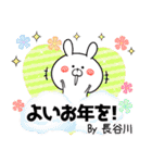 (40個)長谷川の元気な敬語入り名前スタンプ(個別スタンプ:37)