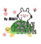 (40個)長谷川の元気な敬語入り名前スタンプ(個別スタンプ:39)