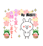 (40個)長谷川の元気な敬語入り名前スタンプ(個別スタンプ:40)