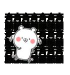 (40個入)斉藤の元気な敬語入り名前スタンプ(個別スタンプ:14)