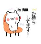 (40個入)斉藤の元気な敬語入り名前スタンプ(個別スタンプ:22)