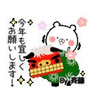 (40個入)斉藤の元気な敬語入り名前スタンプ(個別スタンプ:40)
