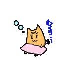 920猫さんスタンプ(個別スタンプ:01)
