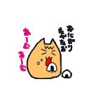 920猫さんスタンプ(個別スタンプ:03)