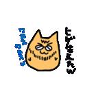 920猫さんスタンプ(個別スタンプ:04)