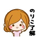 ♦のりこ専用スタンプ♦(個別スタンプ:09)