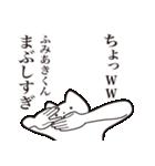 【ふみあきくん・送る】しゃくれねこ(個別スタンプ:04)