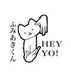 【ふみあきくん・送る】しゃくれねこ(個別スタンプ:30)