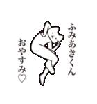 【ふみあきくん・送る】しゃくれねこ(個別スタンプ:40)