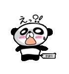 【かおり】だれパンダ(個別スタンプ:05)