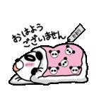 【かおり】だれパンダ(個別スタンプ:08)