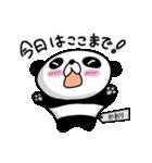 【かおり】だれパンダ(個別スタンプ:11)