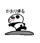 【かおり】だれパンダ(個別スタンプ:13)