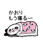 【かおり】だれパンダ(個別スタンプ:14)