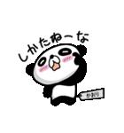 【かおり】だれパンダ(個別スタンプ:18)