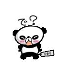 【かおり】だれパンダ(個別スタンプ:19)