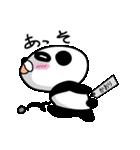 【かおり】だれパンダ(個別スタンプ:24)