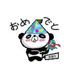 【かおり】だれパンダ(個別スタンプ:26)