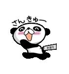 【かおり】だれパンダ(個別スタンプ:27)