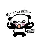 【かおり】だれパンダ(個別スタンプ:30)