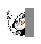 【かおり】だれパンダ(個別スタンプ:31)