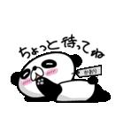 【かおり】だれパンダ(個別スタンプ:32)