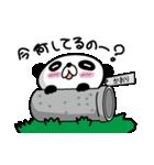 【かおり】だれパンダ(個別スタンプ:34)