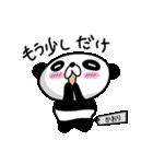 【かおり】だれパンダ(個別スタンプ:35)