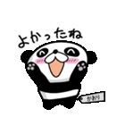 【かおり】だれパンダ(個別スタンプ:38)