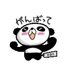 【かおり】だれパンダ(個別スタンプ:39)